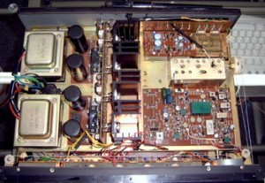 Harman/Kardon 730 Receiver inside