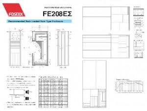 Fostex FE208 scheme
