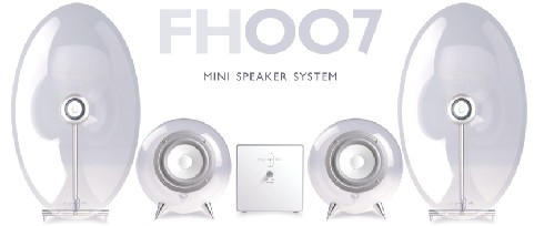 Music 'Apple' Style: The Ferguson Hill FH007 Mini System