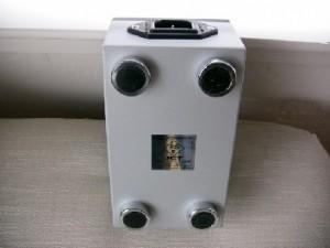 Power Supply Box bottom