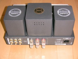 Xindak MT-3 Tube Stereo Integrated Amplifier back