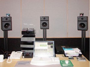 SACD Project Studio hardware