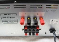 Adding Better Speaker Terminals