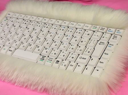 Fleecy White Cat Fur Keyboard