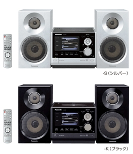 Panasonic unveils SC-SX950 SD stereo system in two color options -S